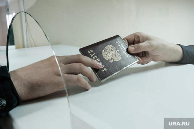 Контрольно-пропускной пункт «Звериноголовское». Звериноголовский район. , паспортный контроль, паспорт