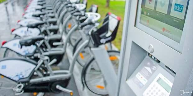 Станции велопроката в Войковском будут работать  до ноября