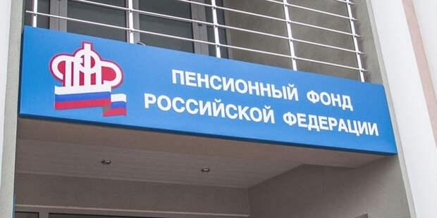 С 1 апреля россиянам проиндексируют соцпенсии