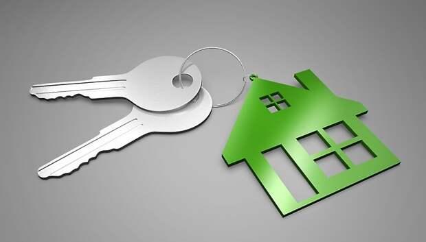 В Подмосковье начали принимать заявки по программе «Семейная ипотека»