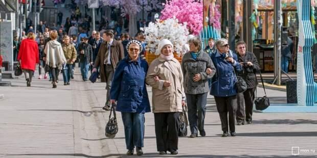 Занятия «Московского долголетия» на Соколе временно прекращены
