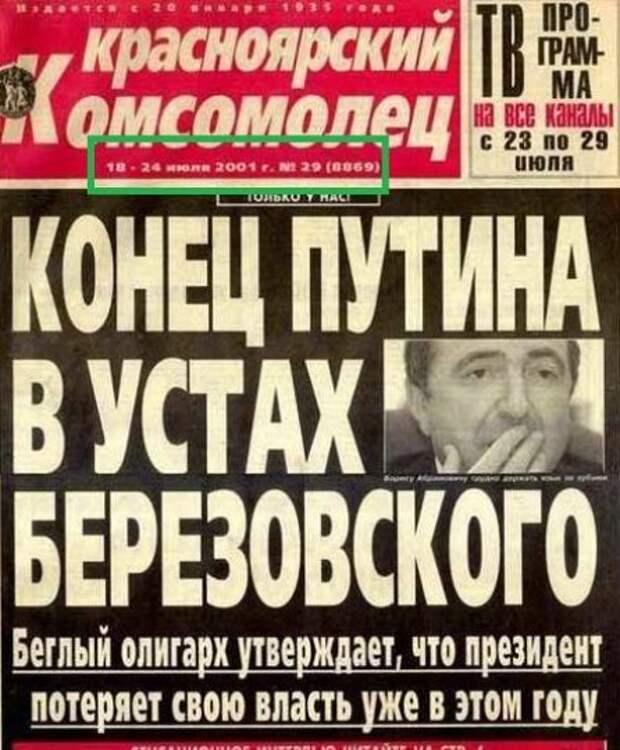 Ходорковский читал?