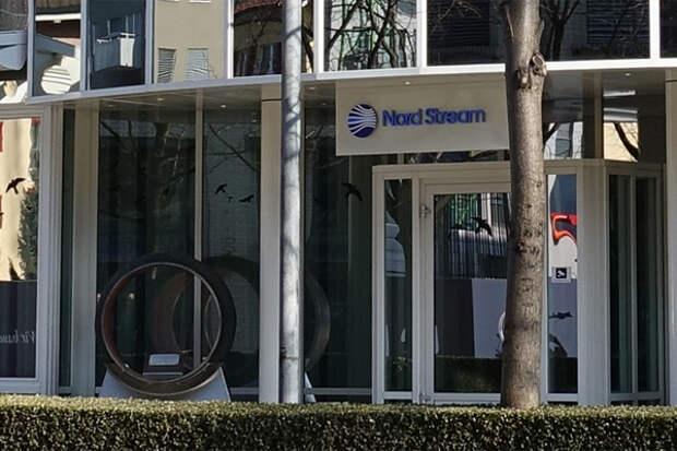 Nord_Stream_ofis
