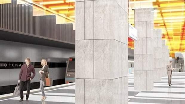 На Ленинском проспекте в Москве появятся три станции метро