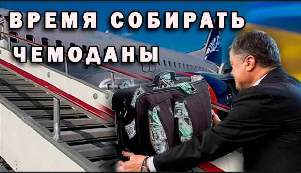 «Звездный» час врагов Порошенко пробил, или «конфитюр» на нары
