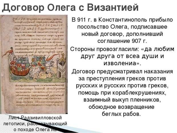 ОПГ под названием «Русь». Как жить по «закону русскому»?