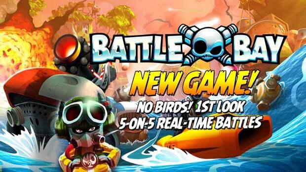 Плавающие танки от создателей Angry Birds уже доступны для Android и iOS