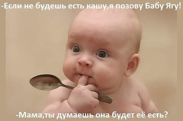 """ За кого замуж вышла - того и люби!"")))))"