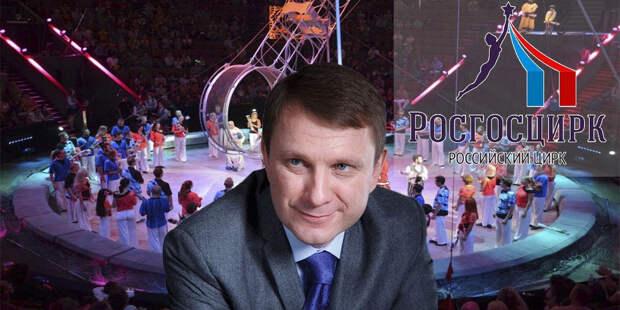 В цирке у Шемякина появились уголовные «номера»