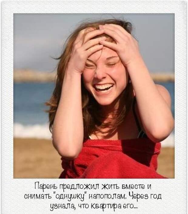 Зачетные фотографии и прикольные картинки для веселья и хорошего настроения