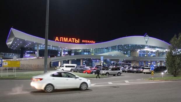 В Турции назвали причину покупки международного аэропорта Алма-Аты