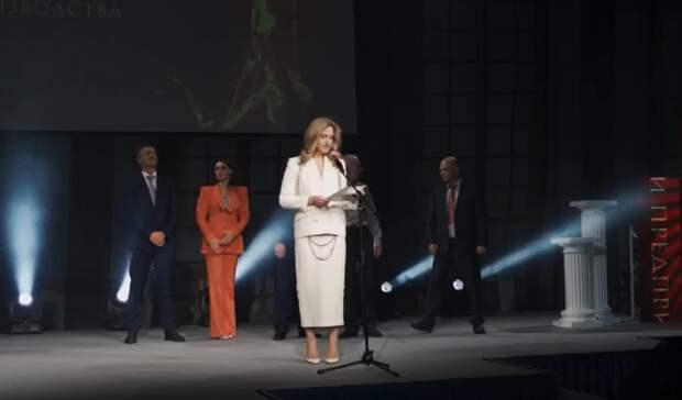 Награждены лауреаты премии вобласти предпринимательства «Золотой Меркурий»