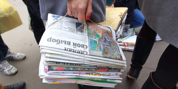 На Сущевском Валу началась благотворительная акция «Бумага жизни»