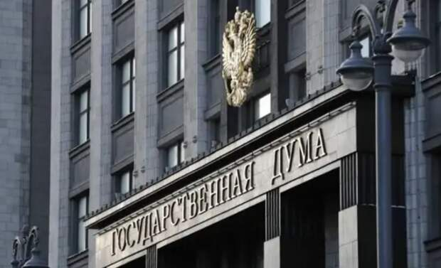 В ГД внесли законопроект о наказании за отождествление роли СССР и нацистской Германии