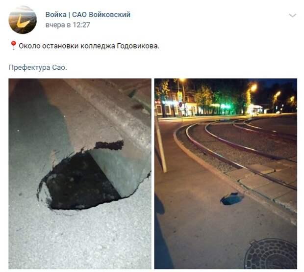 Яму на улице Космодемьянских заделают до 25 числа