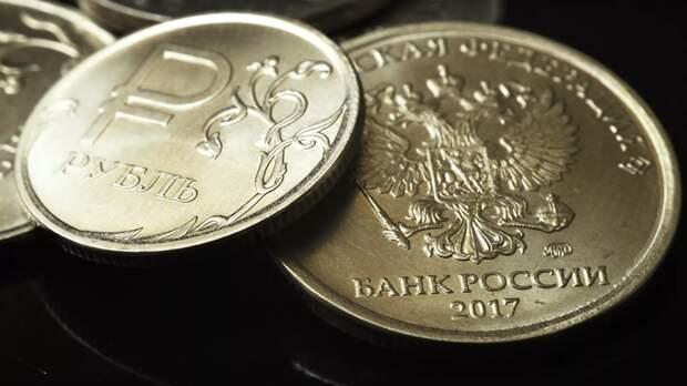 Экономист дал прогноз по курсу рубля