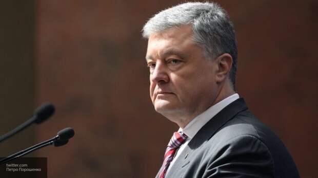 Против Порошенко на Украине завели пять уголовных дел