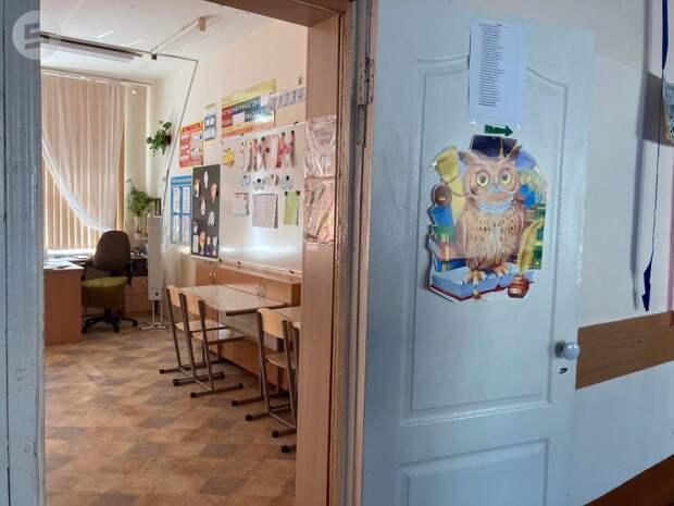 В России экзамены у учеников девятых классов проведут с 20 апреля по 1 июля