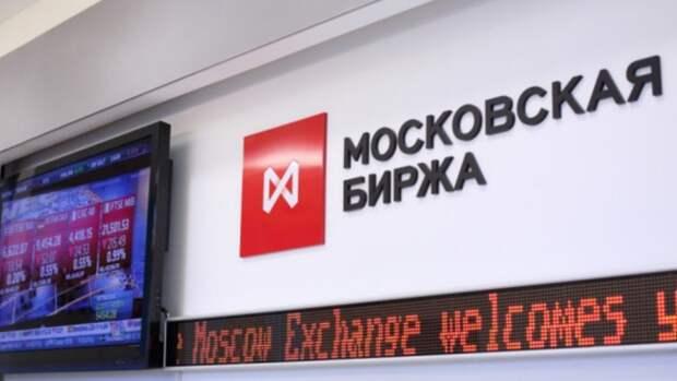 Мосбиржу просят непрерывать торги при отрицательных ценах нанефть