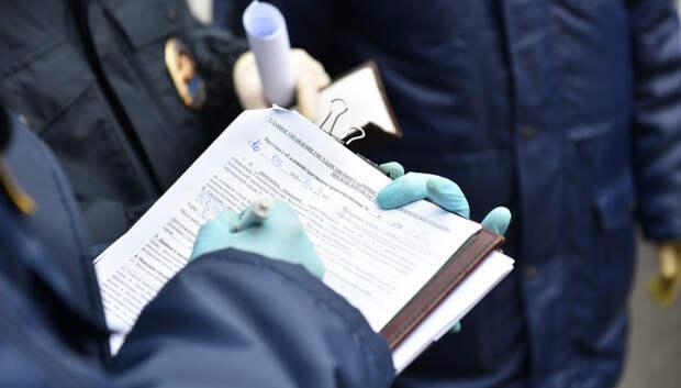 В Подмосковье инспекторы Госадмтехнадзора выявили более 4,4 тыс нарушений самоизоляции