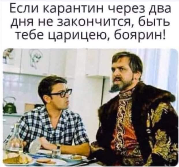 Звонит мужик в моpг: — Алло, к вам Иванова И. И. поступала?...