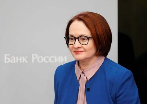 Elvira Nabiullina, Governor of Russian Central Bank, attends a news conference in Moscow, Russia December 13, 2019. REUTERS/Shamil Zhumatov
