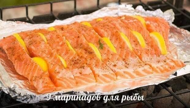 9 маринадов для рыбы. Сохраните себе обязательно!