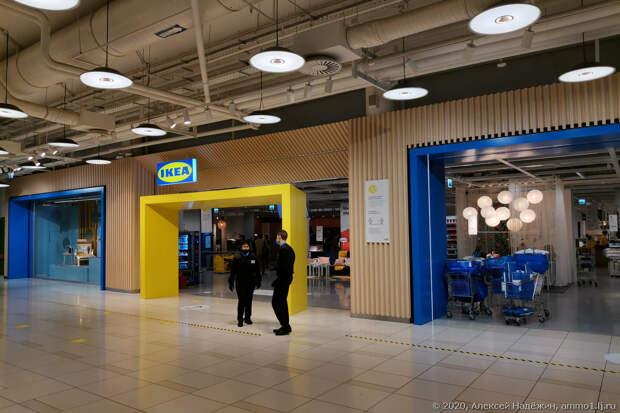 Съездил в IKEA на разведку