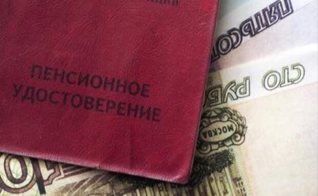 Обманули, обобрали: 20 тыс. рублей пенсии к 2024 году обесценятся до нынешних 13-14 тысяч