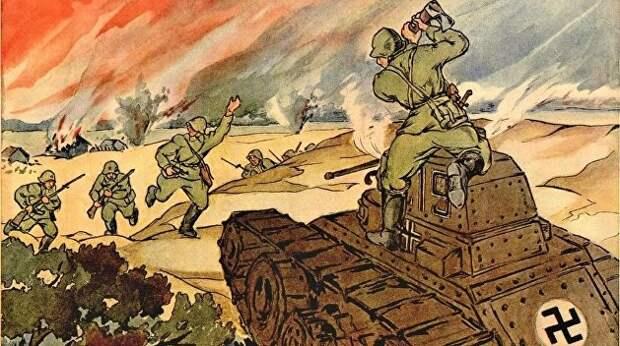 «Хенде хох, гансики!» Как русский Иван из Донбасса с топором захватил танк