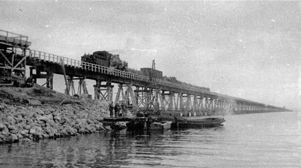 Керченский мост Сталина: сколько он простоял