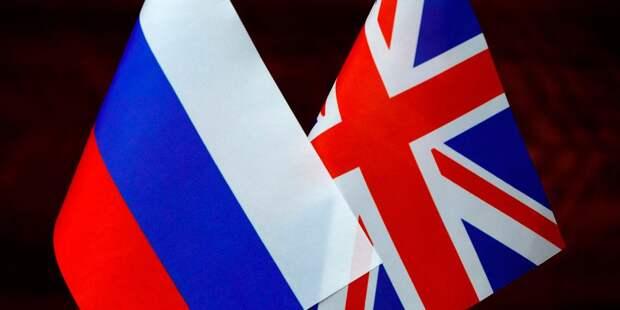 Посла РФ вызвали в британский МИД. В чем причина?