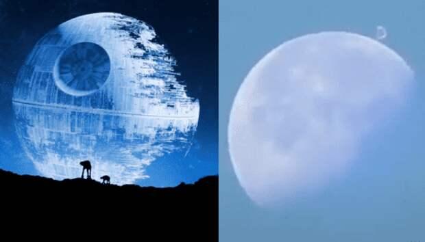 К Луне снова подогнали Звезду Смерти