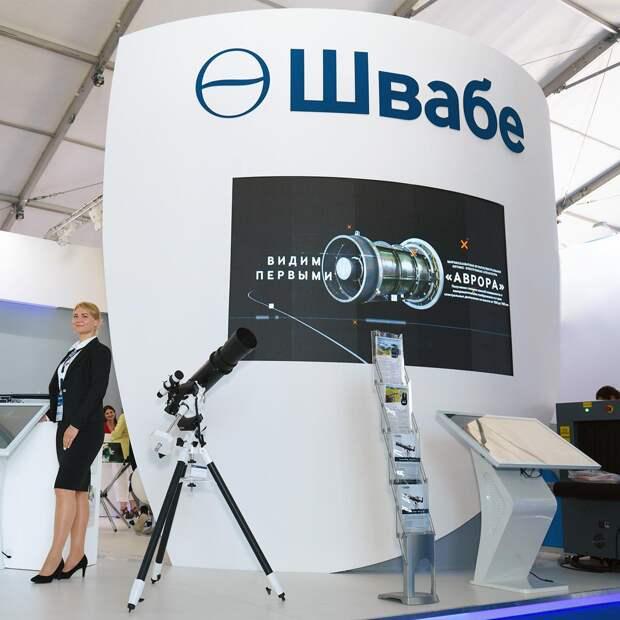 «Швабе» подвел итоги МАКС-2021