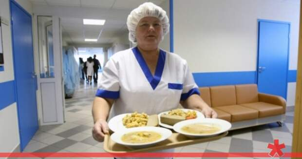 Севастопольским больницам сократили расходы на питание пациентов