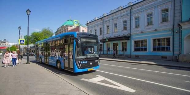Собянин снизил стоимость проезда на общественном транспорте Москвы