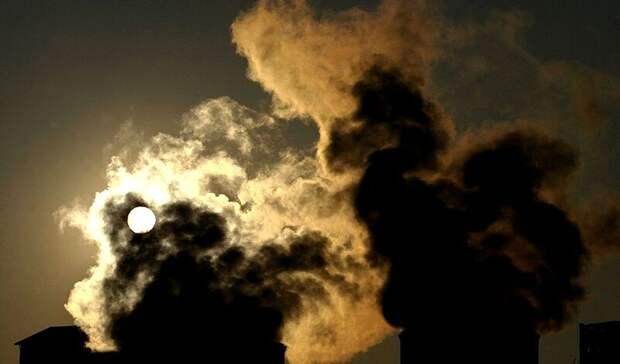 Необходимость российской нацплатформы торговли углеродными квотами определят кконцу года