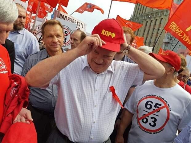 «Усиливает президентский диктат». Зюганов призвал голосовать против новой Конституции