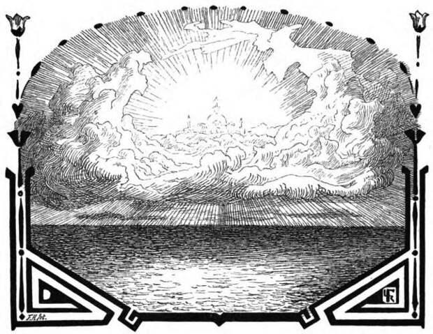 Святилище древних вотанистов в Альдейгьюборге