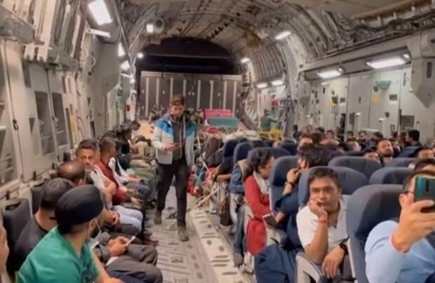 Госдеп США: Украина предложила принять часть афганских беженцев