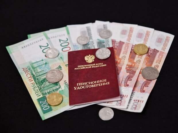 ПФР разъяснил значение «белой» зарплаты в формировании пенсии. Фото: из открытых источников