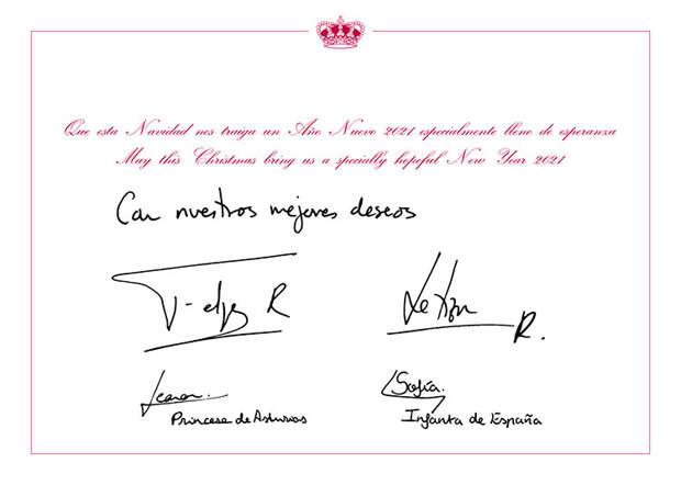 Принц Карл Филипп, королева Рания и другие монархи опубликовали свои рождественские открытки
