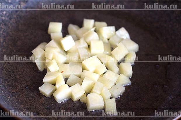 В сковороде разогреть оливковое масло, выложить картофель и обжарить.