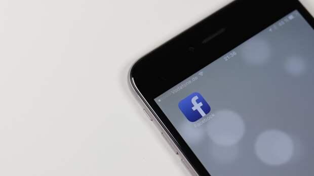 Facebook обжаловал штраф за отказ удалить запрещенный контент