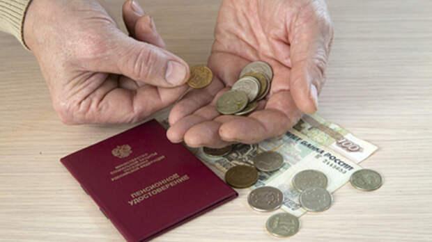 Вернуть пенсионный возраст в России. Пойдёт ли на это власть? Депутат раскрыл перспективы