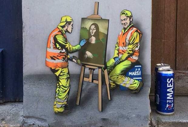 Тайная жизнь работников ЖКХ в рисунках бельгийского художника