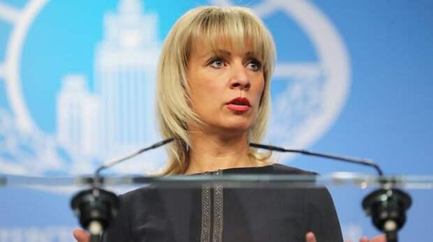«Россия готова к работе с ответственными партнерами»: Захарова о выходе США из договора РСМД