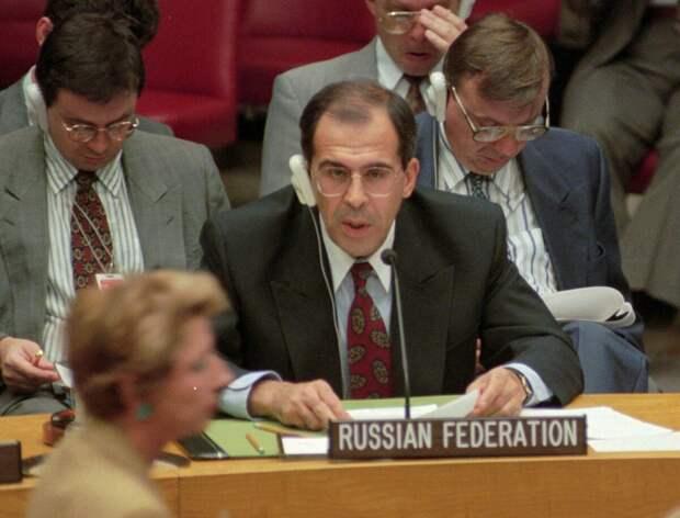 С.В.Лавров - постоянный представитель РФ  в ООН