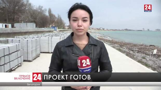 В Евпатории подготовили новый проект реконструкции набережной