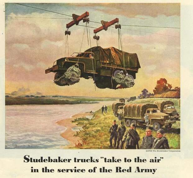 Американская реклама автомобилей активно использовала мотивы Трансиранского маршрута